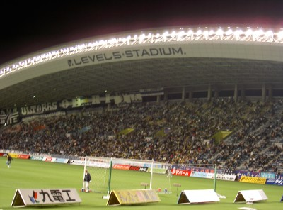 レベルファイブスタジアム(博多の森)